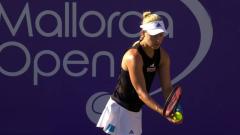 Tenis - WTA Torneo Internacional Mallorca. Open 2019: A. Kerber - Y. Bonaventure
