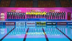 Mundial de Natación de Gwangju - Natación artística: entrega de medallas Highlight Routine