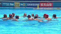 Mundial de Natación de Gwangju - Waterpolo Masculino: España - Hungría