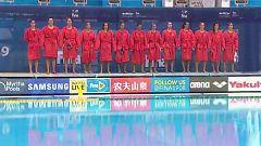 Mundial de Natación de Gwangju - Waterpolo Femenino: España - Cuba