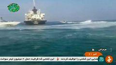 Irán apresa en el estrecho de Ormuz a un petrolero al que acusa de realizar operaciones de contrabando