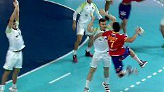 Balonmano - Campeonato del Mundo Junior: Eslovenia - España