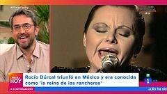 A partir de hoy - Cantamos las mejores canciones de Rocío Dúrcal