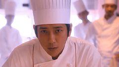 'El cocinero de los últimos deseos'
