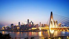 Otros documentales - Las ciudades del mañana. El experimento asiático: Nuevos modelos de ciudad