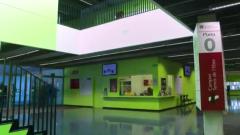 Fábrica de ideas - Incuba: URV Emprèn