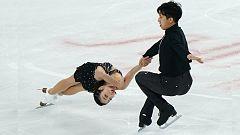 Patinaje artístico - Copa de China. Programa corto parejas.