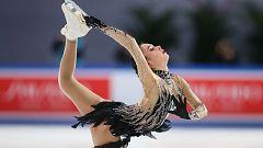 Patinaje artístico - Copa de China. Programa libre femenino.