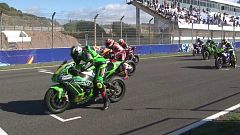 Motociclismo - Campeonato de España de Superbikes. Prueba Jerez