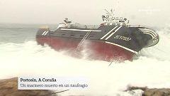 España Directo - 12/11/19
