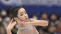Patinaje artístico - NHK Trophy. Programa libre femenino