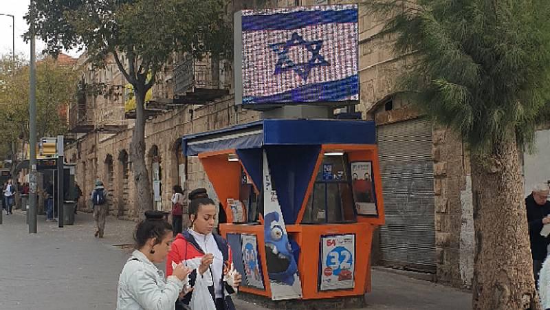 Israel solo juega a la primitiva y las quinielas