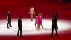 Patinaje artístico - Revolution On Ice