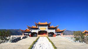 Descubrir: Contrastes de China