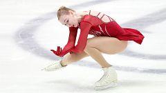 Patinaje artístico - Campeonato de Europa. Programa corto femenino