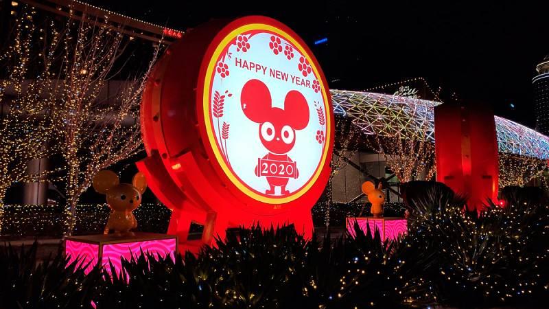 La rata, el símbolo del Año Nuevo chino
