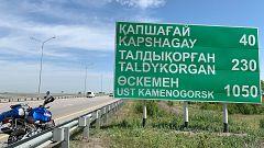 Diario de un nómada - Las huellas de Gengis Khan: Conociendo a Gagharin en Kirguistán