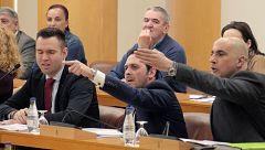 Suspenden el pleno de la Asamblea de Ceuta por insultos y amenazas entre diputados por unos mensajes de Vox