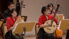 Los conciertos de La 2 - Concierto del Año Nuevo Chino