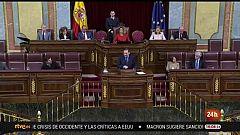 Parlamento - El Foco Parlamentario - Primera sesión de al Gobierno en el Congreso - 15/02/2020