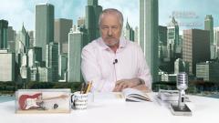 Inglés en TVE - Programa 24