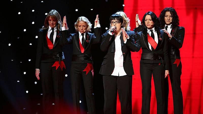 Final del Festival de Eurovisión 2007