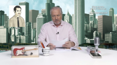 Inglés en TVE - Programa 77