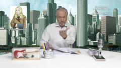 Inglés en TVE - Programa 80