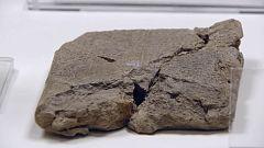 Arqueomanía - Arqueología bíblica