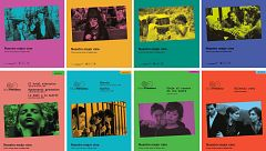 EducaFilmoteca acerca el cine español a las escuelas