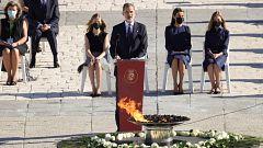 Homenaje civil de Estado a las víctimas del covid-19 y sus familias