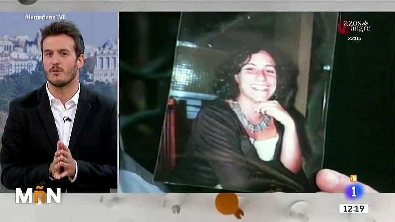 Caso Déborah Fernández: una investigación repleta de errores