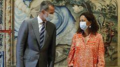 Felipe VI inicia su agenda oficial en Mallorca mientras continúa sin desvelarse el paradero del rey emérito