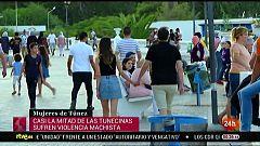 La violencia machista sigue siendo un grave problema en Túnez, el país más paritario del Maghreb
