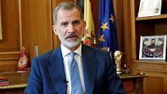 """Jueces por la Democracia pide al Gobierno """"transparencia"""" y explicar por qué el rey no asiste a un acto en Barcelona"""