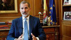 PP, Vox y Cs piden explicaciones al Gobierno por la ausencia del rey en Barcelona