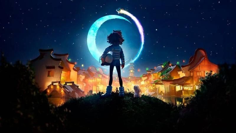 'Más allá de la Luna'