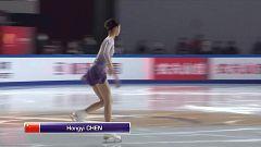 Patinaje artístico - Grand Prix Copa de China. Programa corto femenino
