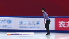 Patinaje artístico - Grand Prix Copa de China. Programa corto masculino