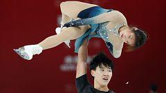 Patinaje artístico - Grand Prix Copa de China. Programa libre danza