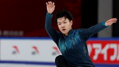 Patinaje artístico - Grand Prix Copa de China. Programa libre masculino
