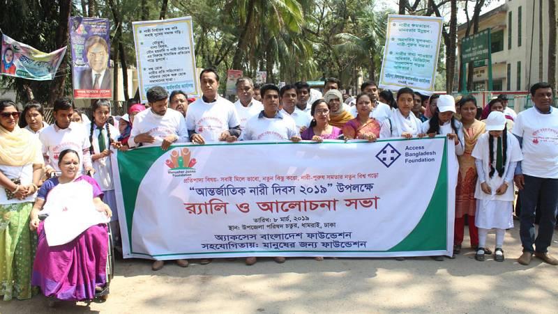 La discapacidad en Bangladesh
