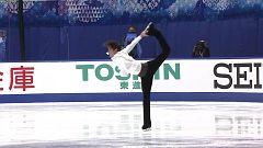 Patinaje artístico - NHK Trophy, Programa corto masculino desde Osaka