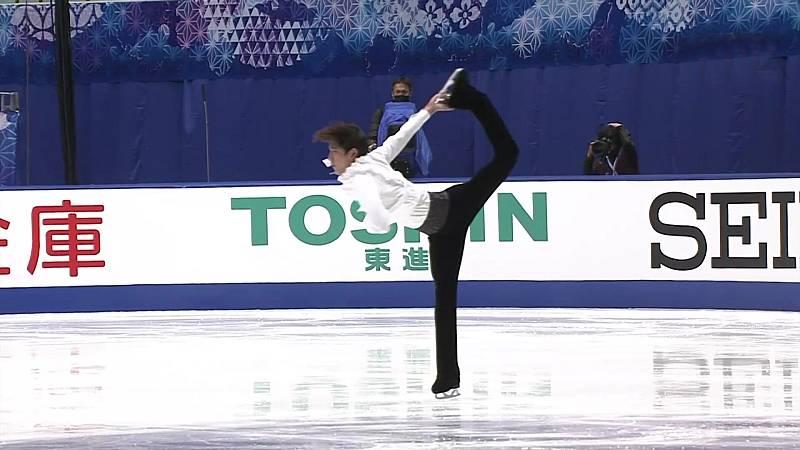 Patinaje artístico - NHK Trophy, Programa corto masculino desde Osaka - ver ahora
