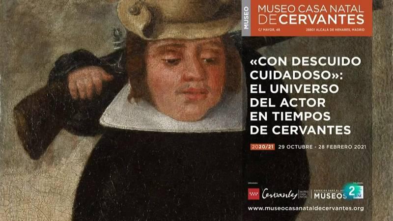 La aventura del saber Con descuido cuidadoso Museo Casa Natal de Cervantes Alcalá de Henares Siglo de Oro #AventuraSaberTeatro