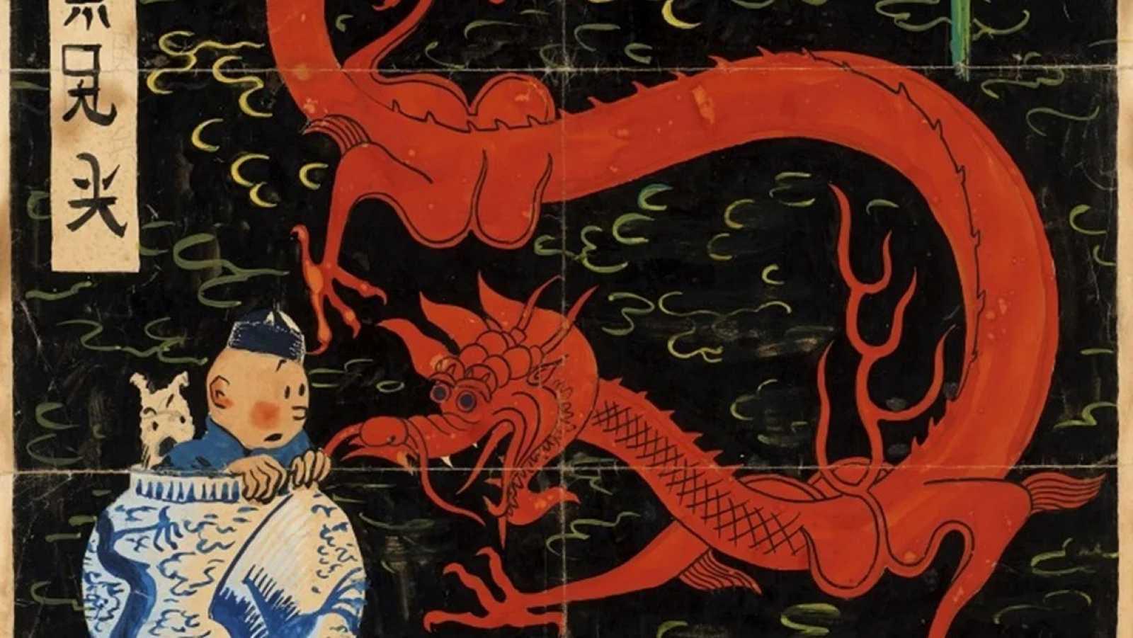 Una portada de 'Tintín' supera todos los récords al ser subastada por 3,1 millones de euros