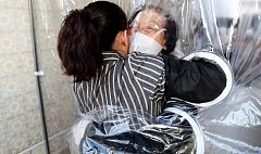 Celebrar el Día Mundial del Abrazo en plena pandemia
