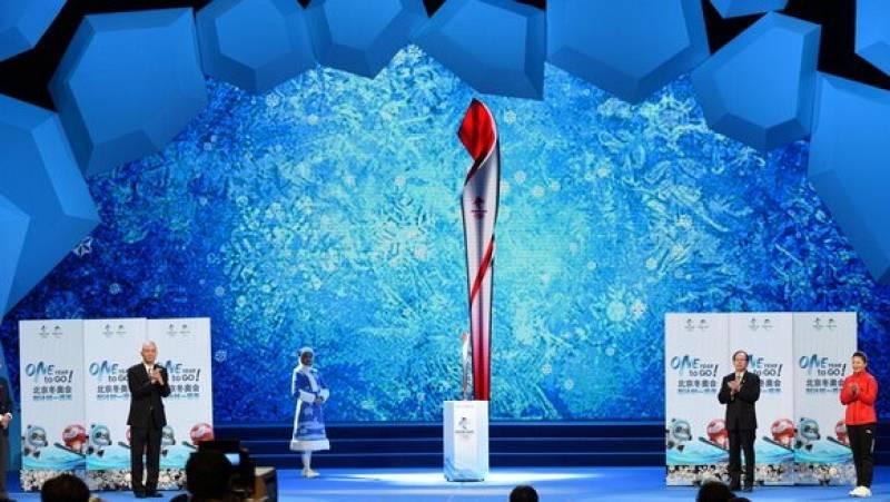 Los JJ.OO de Invierno Beijing 2022 presentan la antorcha olímpica