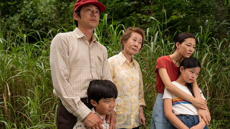 Tráiler de 'Minari. Historia de mi familia'
