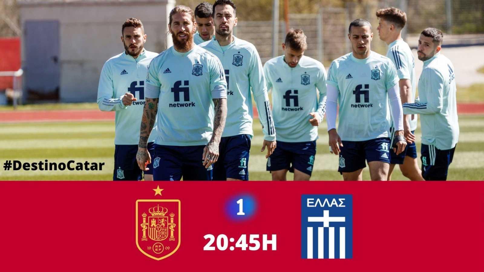 Grecia, primer paso de España en su camino hacia el Mundial de Catar